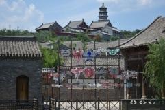 20160619 165248 Beijing_InnerMongolia__GubeiWT16