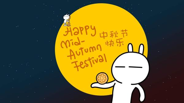 happy mid autumn festival 2016
