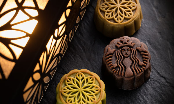 Mooncake Starbucks